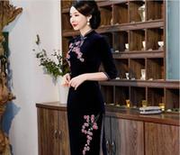 bordado de cuentas chino al por mayor-Vestido cheongsam chino cheongsam Pleuche bordado con perlas Por mano de la señora vestido de otoño invierno del vestido formal cheongsam chino