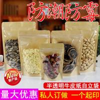 impresión de bolsas kraft al por mayor-Bolsa de papel Kraft autoadhesiva bolsa de plástico Yinyang Bolsa de alimentos transparente impresa personalizada para semillas de melón