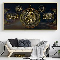 Wholesale islamic paint resale online - Muslim Islamic Calligraphy d diy diamond painting full square diamond embroidery round diamond mosaic set Quran Letter picture