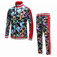pantalones de invierno florales al por mayor-2018 otoño e invierno Medusa soporte cuello cardigan suéter Wei pantalones traje chaqueta de estampado floral tendencia ropa deportiva