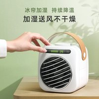 Wholesale refrigerator fans for sale - Group buy Mini usb Air Conditioning Fan Air Cooler Quiet Energy Saving Refrigerator Small Fan Small Air Conditioning Dormitory Student Small Fan