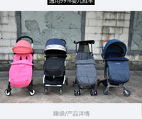 Wholesale baby foot covers for sale - Group buy yoya vovo Original Doll Stroller Sleeping Diaper Bag Foot cover Pram Feet Cover Thermal Bags Baby Strollers Accessories Case