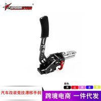 Wholesale race cars sales for sale - Group buy Hotline Hot Sales Car Modified Hydraulic Hand Brake Race Car Only Drift Athletic Handbrake Modified Color Handbrake