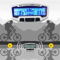 Wholesale speedometer for cycling for sale - Group buy Wired Waterproof LCD Bicycle Computer Cycling Computer Odometer Luminous Night Speedometer for bike wired Velometer bicycle