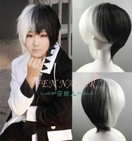 Wholesale male short hair resale online - Projectile round dance black and white bear anthropomorphic black and white mixed straight hair twirling short hair cos male wig W195