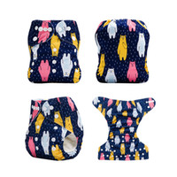 Wholesale cloth diaper print insert for sale - Ananbaby Cloth Diapers Baby New Machine Prints Cloth Nappy With pc Microfiber Insert