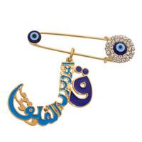 broche hijab musulmán al por mayor-Venta al por mayor musulmán islam cuatro Qul suras Turco mal de ojo bufanda Hijab cristal Acero inoxidable Pin broche Bebé Pin