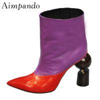 lila stiefeletten frauen großhandel-Neuheit Asymmetrische High Heel Frauen Stiefel Rot Lila Patchwork Spitze Block Block Ferse Laufsteg Stiefeletten Frauen