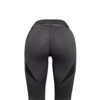leggings de entrenamiento negros al por mayor-Pantalones de yoga Corazón negro Pantalones deportivos Mujeres Patchwork Skinny Mujeres Leggins Push Up Workout Sport Yoga Leggings