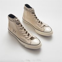 e98953566e4aff 2019 many color choice high top casual style most popular sneakers men  women light beige free shipping converse all stars