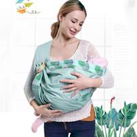 portador horizontal al por mayor-Mochila para bebé Portador Bebé recién nacido Portador horizontal Cubierta de lactancia Cuatro estaciones Multifuncional Transpirable Envoltura Swaddle