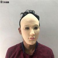 красивые маски для хэллоуина для женщин оптовых-Cute Nice женская маска из латекса силиконовая Machina реалистичная маска из кожи человека Halloween Dance танец маскарад Красивые Pary пол раскрыть женщина девушка