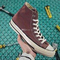 мужские дизайнерские имена оптовых-2019 мужская дизайнерская обувь новые 1970-ые звезды Оригинальные Классические 1970 Обувь Совместно Наименование ultra boost повседневная обувь