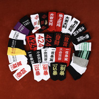 männer socken korea großhandel-Gezeiten Socken Korea Ins Trend Hip Hop Rohr Bewegung Buchstaben Harajuku Skateboard Männer und Frauen Baumwollsocke Herren Damen Designer Socken Socke
