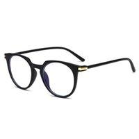 3599f112e5b Anti Blue Light Glasses Frame Women Eye Protection Anti Radiation Eyeglasses  Men blue rays no degree flat glasses