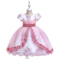 vestido bordado das luvas do laço venda por atacado-Pérola de luxo Bordado Lace Flower Ball vestidos de casamento Vestido de Manga Curta Plissado Lace Applique Princesa Formal Vestidos de Festa Completa