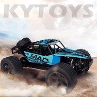 g felsen großhandel-RC Auto 2,4 g Rock Crawler fahren Auto Motoren fahren Bigfoot Auto Fernbedienung Modell Off-Road Fahrzeug Buggy elektronisches Spielzeug