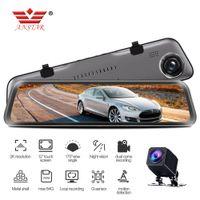 12 pantalla táctil al por mayor-2019 La cámara más nueva del coche 12 pulgadas Pantalla táctil Dash Cam 2K Cámara de visión trasera Grabación de video Coche DVR Espejo de doble lente