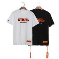t-shirt buchstaben großhandel-h1: 1 Reiher Preston T-shirt Männer DSNY Hip Hop Übergröße Season6 Klassische Mode Russische Buchstaben Baumwolle T-Shirt Männer