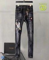 diseño de jeans coreano al por mayor-2019 Nuevo diseño de moda para hombre de alta calidad y exquisita edición coreana Jeans bordado pantalones casuales