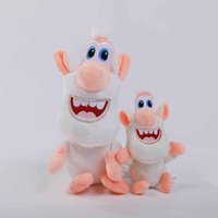 Wholesale Soft Animal Stuffed Plush Toys Russian Cartoon Cooper And Steel Teeth Small White Pig Doll Booba Buba Toy my BB