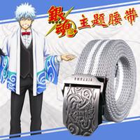 ingrosso accessori anime accessori-2019 Hot Halloween Giappone Accessori Anime GINTAMA Sakata Gintoki Unisex Cosplay Prop Tela regalo Sport Cintura