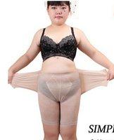 sihirli külot toptan satış-Bir Şekillendirici Iç Çamaşırı Vücut Sihirli Kadın Bel Cincher Külot Zayıflama Pantolon Kontrol Külot Bel kontrol korse