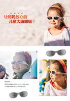 новый модный рынок оптовых-2019 новое прибытие и новый отчет рынок мода взрыв детские очки Солнцезащитные очки женский ребенок личность очки