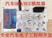 araç ecu toptan satış-Otomobil OBD / ECU Simülatörü Geliştirme ve Test Aracı / Araç Ağı Geliştirme / Analog Yolculuk / ELM327 / ECU /