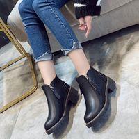 Wholesale thick sole round toe boots resale online - Hot Sale Autumn and Winter New British Wind Martin Boots Female Thick with Thick Sole Boots Students Round Head Plus Velvet Warm