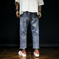 bol kot pantolon toptan satış-Erkek Baggy Jeans Erkekler Geniş Bacak Denim Pantolon Hip Hop Yeni Moda Nakış Delik Gevşek Jeans Ripped