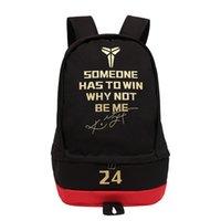 ingrosso prodotti zaino-Zaino da viaggio a tracolla grande capacità borsa da viaggio di moda stile inglese zaino da uomo borsa da basket cucitura nuovi prodotti all'ingrosso