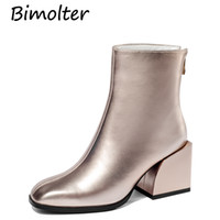 Wholesale leather short boots for women for sale - Group buy Bimolter Imported High Quality Cow Leather Short Boots Shining Pink Gold Zipper Ankle Boots For Women Short Plush Inside NB124
