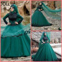 Wholesale photo muslim classic resale online - Vestido De Festa ball gown high neckline princess lace appliques prom dresses modest muslim women long sleeve beaded prom gowns on sale