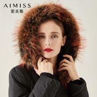 senhora, penas, casacos venda por atacado-AIMISS Marca New Mulheres Down Jacket LOOSE Negro Cor real Feather Pockets Lady Long Down revestimento roupa para o inverno