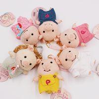 ingrosso catene chiave del cappello-Giapponese maiale cinghia simpatico ciondolo bambola piggy cappello di paglia maiale della bambola della peluche portachiavi ciondolo zaino
