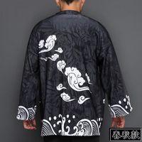 ingrosso yukata-2019 nuovo kimono cardigan uomo nero giapponese kimono uomo samurai costume maschile yukata haori abbigliamento giapponese