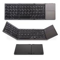 складная мини-клавиатура оптовых-Портативный Тройной складной Bluetooth клавиатура беспроводная мини складная клавиатура Сенсорная панель для IOS / Android / Windows Ipad Tablet