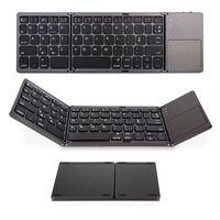 mini teclado tablet venda por atacado-Portátil Teclado dobrável triplo Bluetooth sem fio Mini dobrável Touchpad Teclado para iOS / Android / Windows Tablet iPad
