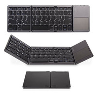 ingrosso tastiera piegante per ipad mini-Portable Keyboard Triple Bluetooth pieghevole Wireless Mini pieghevole Touchpad tastiera per iOS / Android / Windows tablet iPad