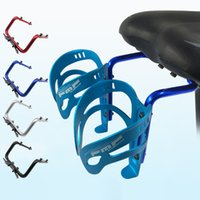 Wholesale bike fashion accessories resale online - Fashion Bicycle Aluminum Bottle Cage Converter Holder Mountain Bike Saddle Double Bottle Cage Adapter Riding Accessories New HOT