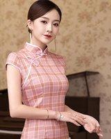 filles cheongsam rose achat en gros de-Cheongsam rose court Cheongsam Amélioration estivale Littérature quotidienne Fille fraîche Cheongsam