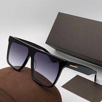 neue stil gläser für frauen großhandel-New Luxury Designer Herren und Damen 0709 Sonnenbrille Plank Vintage Square Punk Style Brille Classic Outdoor Style Hochwertiger UV400-Schutz