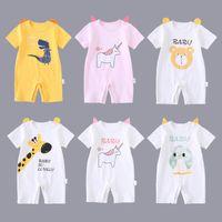 Wholesale newborn baby boys clothing online - summer baby bodysuits M short sleeve body babies newborn baby girl boy clothing cotton infant jumpsuit cartoon costume