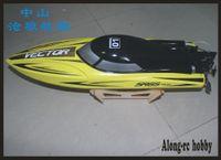 ingrosso imbarcazioni cool rc-RC Volantex 792-5 Vector SR65 65 centimetri 55KM / h Brushless ad alta velocità della barca di RC con raffreddamento ad acqua del sistema (PNP o RTR 2,4 GHz)