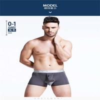 penis-pistole großhandel-Gun egg trennung sexy gay men boxer g string herren jockstrap erotik penis pouch slip boxershorts