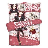 fronhas anime venda por atacado-Moda Anime Folha de cama definir Cama / Duvet Cover / duas fronhas lençóis de linho 4pcs Set