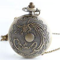 chinesisch gestaltete uhr großhandel-Fashion Chinese Dragon Design Bronze Quarz Taschenuhr Retro Männer Frauen Anhänger Geschenk CF1040