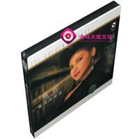 ni geschenke großhandel-Original Chinesische Musik CD 12 cm Schallplatten Disc, Jenny Tseeng Zhen Ni China Sängerin, Pop Song Musik Noise Makers Geschenk