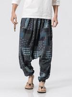 patrones de pantalones de lino al por mayor-Nueva Moda Vintage Floral Panel Patrón Jogger Pantalones de Lino Harem Cross Pants Hombres Jogger Hombre Verano Playa Pantalones
